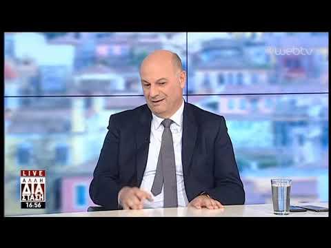 Ο Κώστας Τσιάρας και ο Χρήστος Μαντάς στην «Αλλη Διάσταση» | 04/03/19 | ΕΡΤ