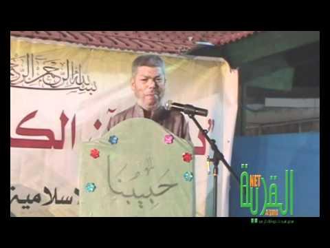 الشيخ عبد الله نمر درويش الاسراء والمعراج 2011(1)