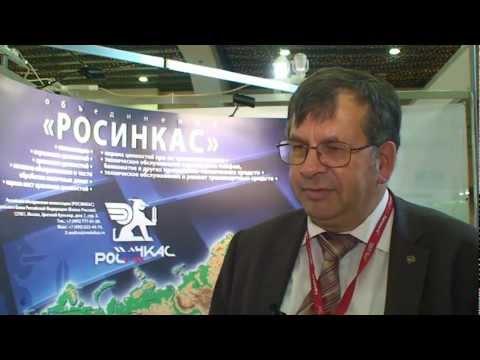 Николай Григорьев, РОСИНКАС / Nikolay Grigoriev, ROSINKAS