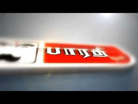 Bharathi TV