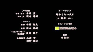 Nonton Nana To Kaoru Pv Film Subtitle Indonesia Streaming Movie Download