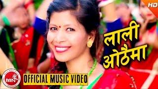 DHAMAKA LALI OTHAIMA - Bishnu Kuwor & Deepak Garauja Magar