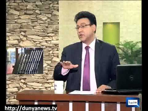 Video Dunya News-Hasb-e-Hall-07-04-2013- Part 1/5 download in MP3, 3GP, MP4, WEBM, AVI, FLV January 2017
