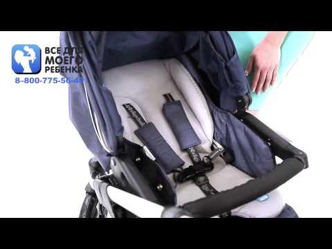Baby Design Lupo Husky - видео обзор коляски Baby Design Lupo Husky 3 в 1 (зимняя версия)
