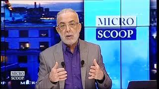 Pouvoir des généraux en Algérie: La confusion!