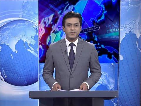 07 PM News || সন্ধ্যা ৭টার সংবাদ || 28 November 2020 || ETV News