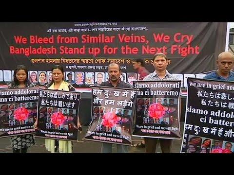 Μπαγκλαντές: Διαδήλωση ενάντια στον τρόμο