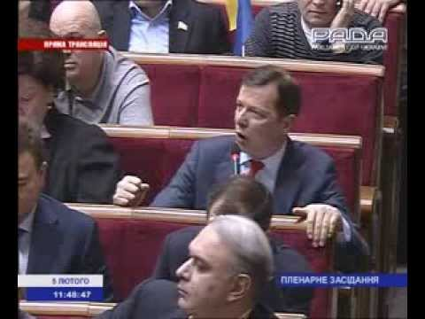 Ляшко запропонував депутатам працювати до упору