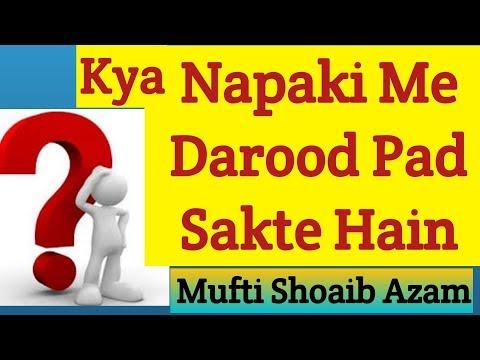 Video kya napaki me darood pad sakte hain by mufti shoaib azam download in MP3, 3GP, MP4, WEBM, AVI, FLV January 2017