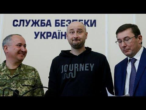 Ζωντανός ο ρώσος δημοσιογράφος Αρκάντι Μπαμπτσένκο-Πώς αντέδρασε η Μόσχα…