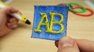 3D РУЧКА, нарисовал логотип канала Alex Boyko!