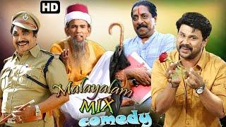 Video ഞാന് ചിരിച്ചു മടുത്തു ഇനി നിങ്ങള് ചിരിക്ക് | New Malayalam Comedy Scenes 2017 | Latest Upload 2017 MP3, 3GP, MP4, WEBM, AVI, FLV Mei 2018