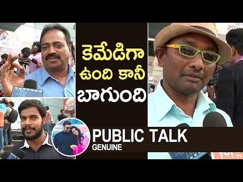 Balakrishnudu Public Talk | Public Response | Nara Rohit, Regina Cassandra