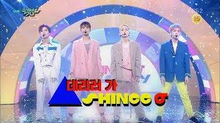 [뮤직뱅크] SHINEE(샤이니) - 데리러가(Good Evening) (컴백무대)