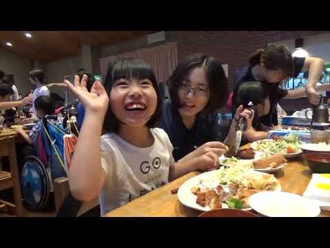 療育キャンプ紹介動画