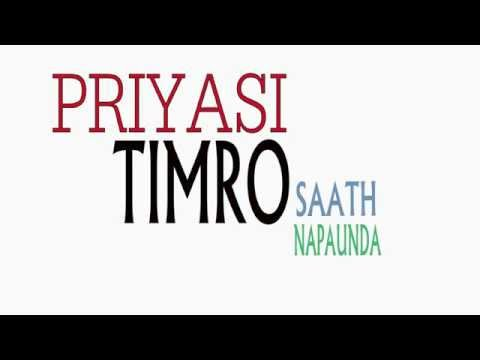pryasi crazy 55 song