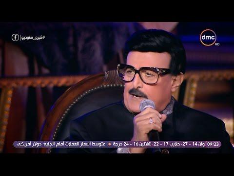 كم تتخيل عمر نظارة سمير غانم؟