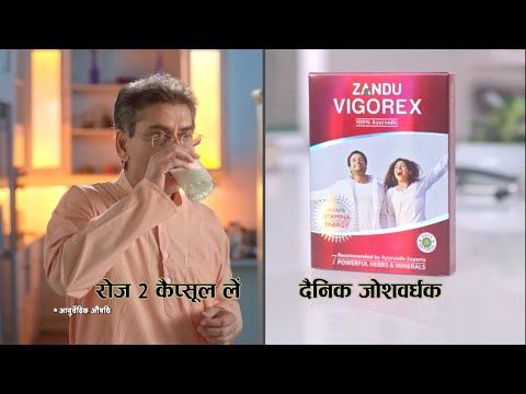 Zandu Vigorex for a healthy and happy lifestyle (2015)