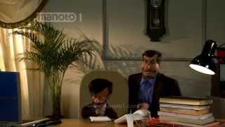 Shabake Nim - Ep 8 / شبکه نیم - قسمت ۸