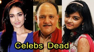 Video 10 Celebrities Who Are Dead and You Don't Know | 2017 MP3, 3GP, MP4, WEBM, AVI, FLV April 2018