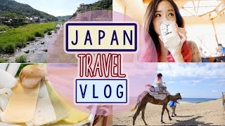 Tottori Japan  City pictures : JAPAN TRAVEL VLOG: Tottori Prefecture | Explore Japan's countryside