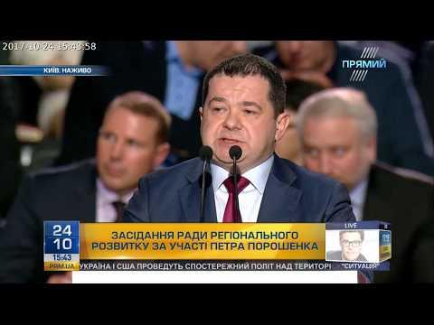 Скандал Гройсман у присутності Порошенка відсторонив керівника Держгеокадастру - DomaVideo.Ru