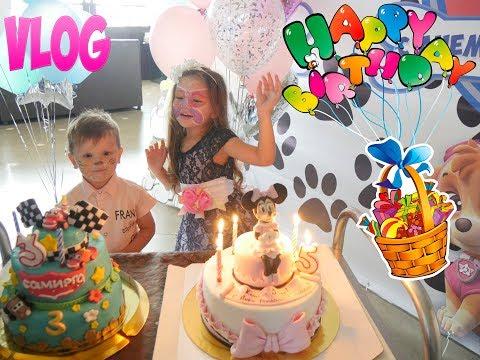 День рождения Камиллы и Самира!