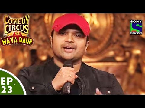 Comedy Circus Ka Naya Daur – Ep 23 – Himesh Reshammiya Special