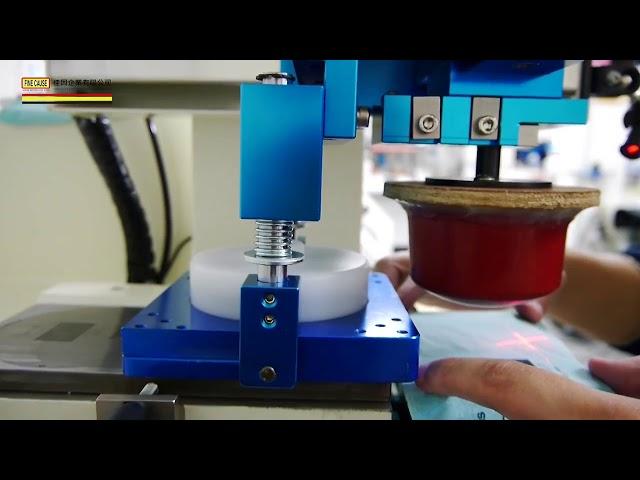 FC-161BNC 单色墨杯式移印机 印刷影片