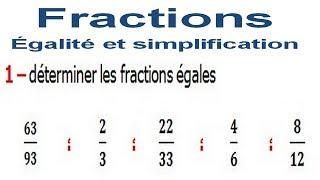 Maths 6ème - Fractions égalité et simplification Exercice 3