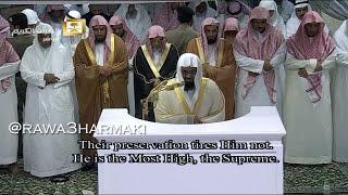 صلاة التهجد والقيام الحرم المكي ليلة 23 رمضان 1435 للشيخ سعود الشريم وعبدالرحمن السديس كاملة بالدعاء
