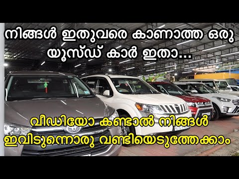 USED CARS IN KOZHIKODE | NEW MODEL USED CARS IN KERALA | TEAM TECH | EPISODE 154