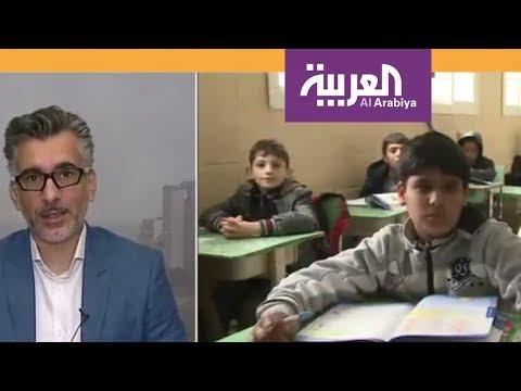 العرب اليوم - بالفيديو: نصائح لتحبيب وترغيب الأطفال بالمدرسة