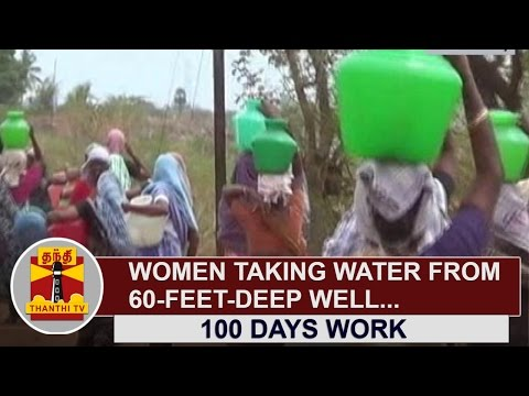 Women-taking-water-from-60-Feet-Deep-Well-for-100-Days-Work-at-Kovilpatti-Thanthi-TV