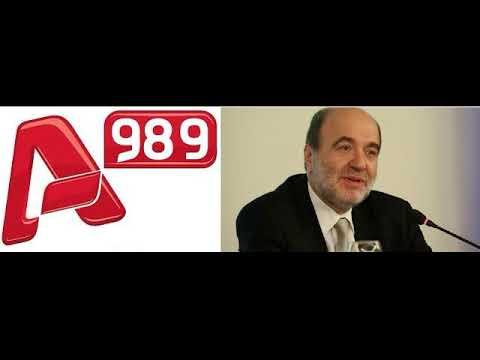 Ο Τρ. Αλεξιάδης στον Alpha Radio 98.9