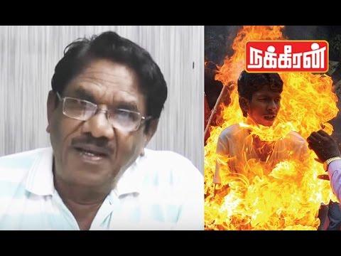 Bharathiraja-Emotional-Speech-on-Naam-Tamilar-Cadre-vigneshs-death