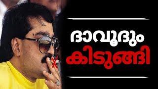 Video 'പണി' വരുന്ന വഴി ഇങ്ങനെയും | Express Kerala MP3, 3GP, MP4, WEBM, AVI, FLV Maret 2019