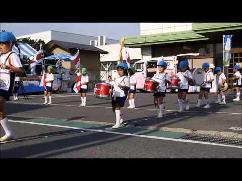 Mikasa Kindergarten