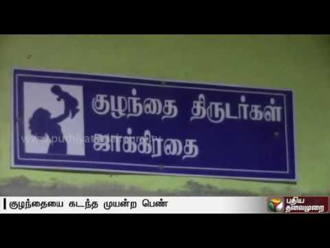 Attempt-to-abduct-eight-days-old-infant-at-government-hospital-Vellore-district