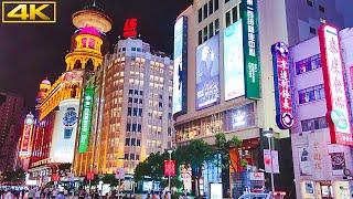 ShangHai 上海 landmarks - Sunday night walk