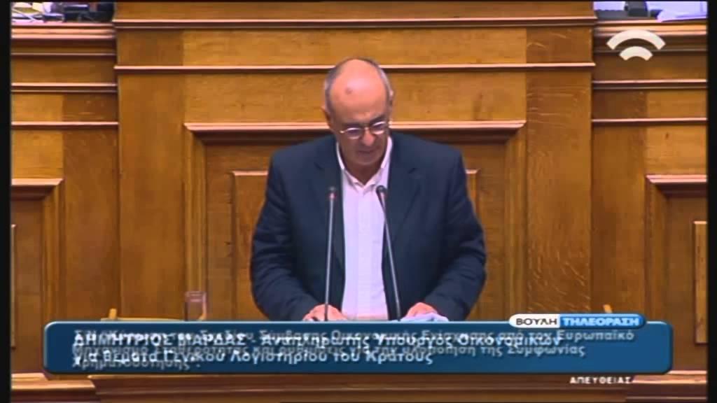 Δ. Μάρδας (Αν. Υπ. Οικ.) στη συζήτηση για τη Συμφωνία Χρηματοδότησης (14/8/15)