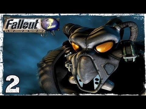 Fallout 2. Серия 2 - Собака, цветы, гекконы и свинокрысы.