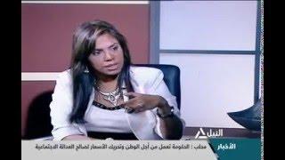 """لقاء مع د راندا رزق حول """"المرأة المصرية و العمل الخيري في رمضان برنامج بنت النيل - قناة النيل&q"""