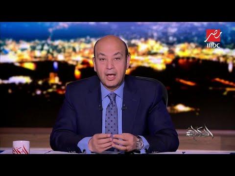 """عمرو أديب عن """"راجل ابن راجل"""" لنانسي عجرم: أغنية لذيذة تداعب آذان المصريين"""