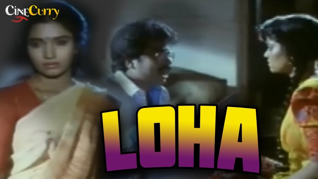 Loha 2015 Full Hindi Dubbed Movie | Sarath Kumar | Sukanya