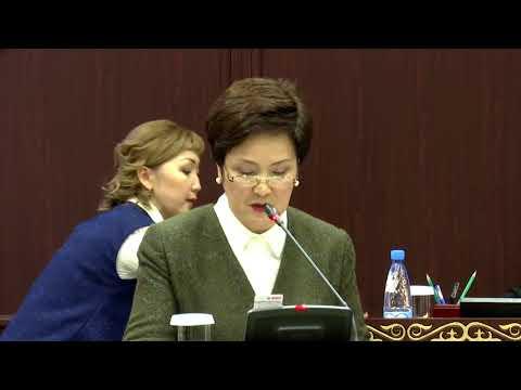 Пленарное заседание Верховного Суда Республики Казахстан 16.03.18г. - DomaVideo.Ru