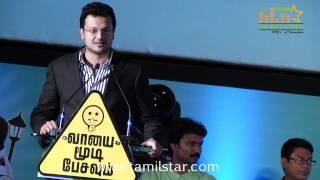 Varun Manian and Sashikanth at Vaayai Moodi Pesavum Audio Launch