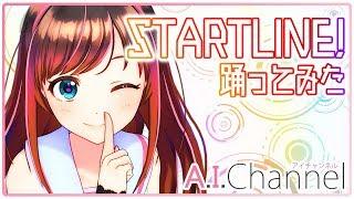 Video 【Aikatsu Stars!】『Start Line!』 Tried dancing and singing! MP3, 3GP, MP4, WEBM, AVI, FLV Mei 2018