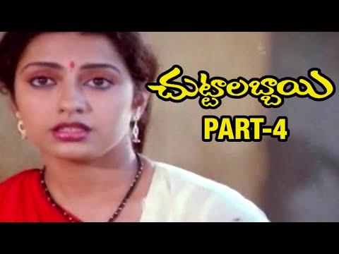 Chuttalabbai Full Movie - Part 04 - Krishna, Radha, Suhasini, S Varalakshmi