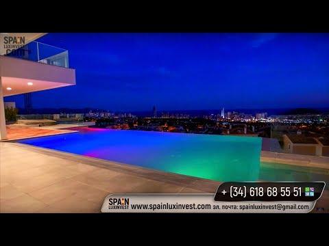 Villa de lujo en Benidorm de clase Premium con vistas panorámicas al mar (Sierra Cortina)